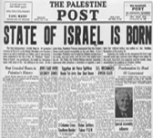 The Palestine Post with headlines reading, State of Israel is born